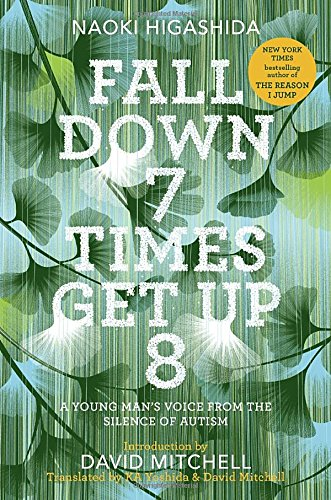 Download ebook Fall Down 7 Times Get Up 8